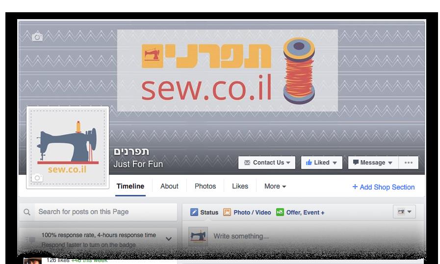 תפרנים - עיצוב דף פייסבוק